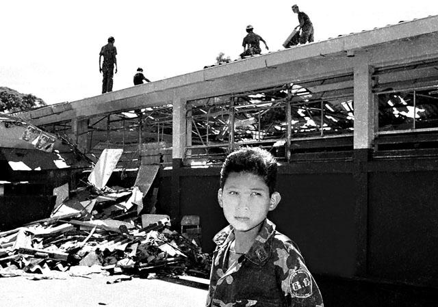 Ataque al cuartel central de la Guardia Nacional, en San Salvador.